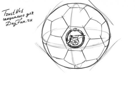 Bir Futbol Topu Gibi Boyama Topu Bir Futbol Topu Adım Adım Nasıl