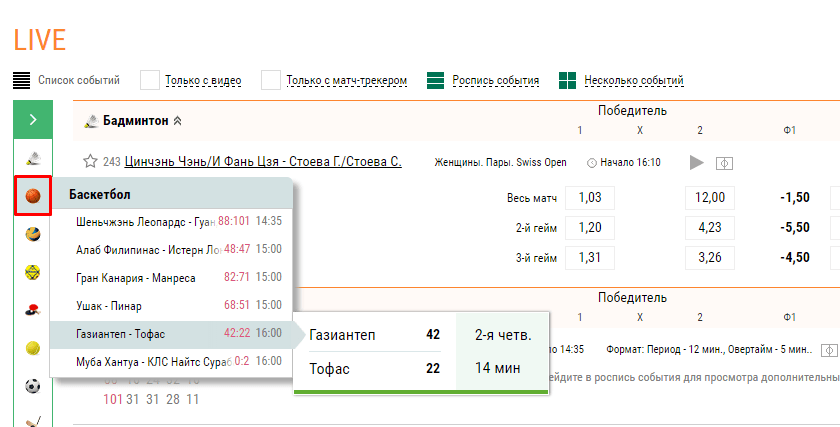 bonus kazino kodlari onlayn
